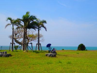南ぬ浜町緑地公園