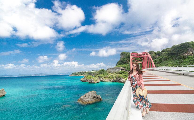 沖縄 美しい景観